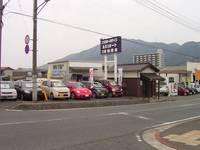 ガレージエイト 有限会社 北九州トータルサービス