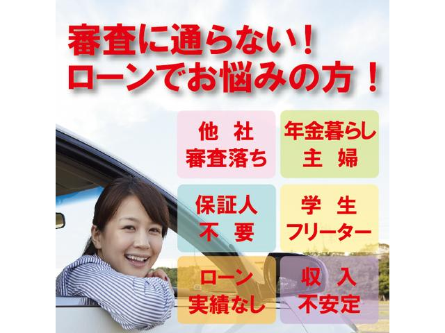 [福岡県](株)フェイスパル
