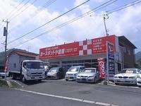 カースポット小倉南