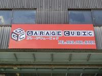 GARAGE CUBIC ガレージキュービック
