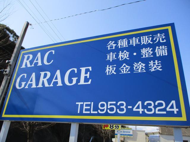 ラックガレージ那珂川店(2枚目)