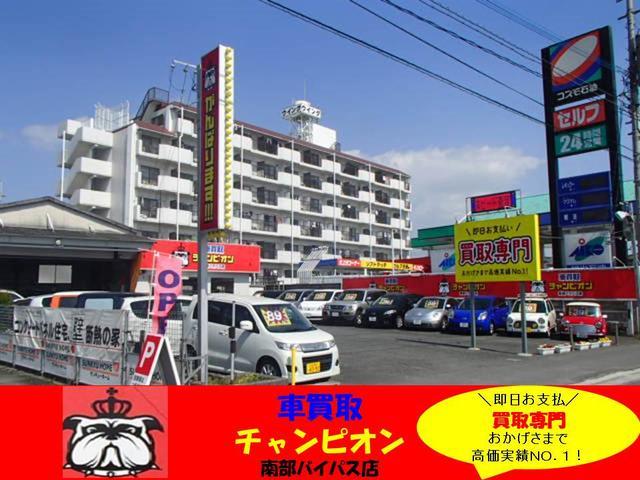 [佐賀県]車買取 チャンピオン 南部バイパス店