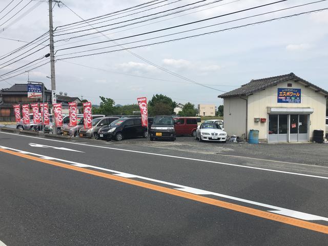 [佐賀県]カーコンサルティング エスポワール