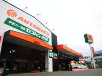 オートバックスカーズ セコハン市場 福岡桜丘店