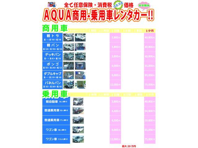 [福岡県](株)AQUA CORPORATION(カーショップアクア)認証工場