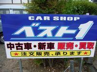 CAR SHOP ベスト1