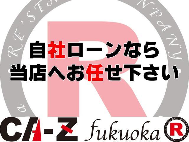 CA-Z福岡 本店(2枚目)