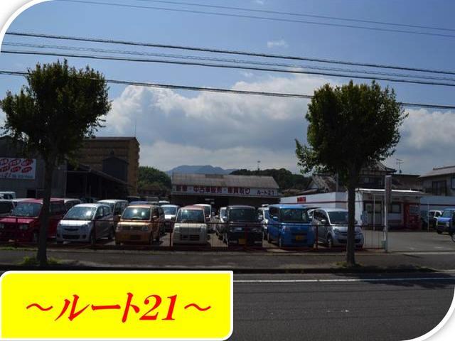 [大分県]ルート21