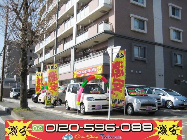 [福岡県]Car Shop TOTOMA カーショップトトマ