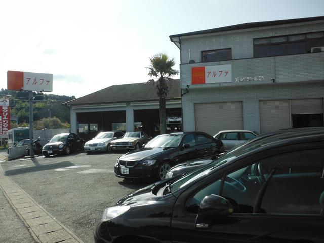 アルファトレーディング株式会社の店舗画像