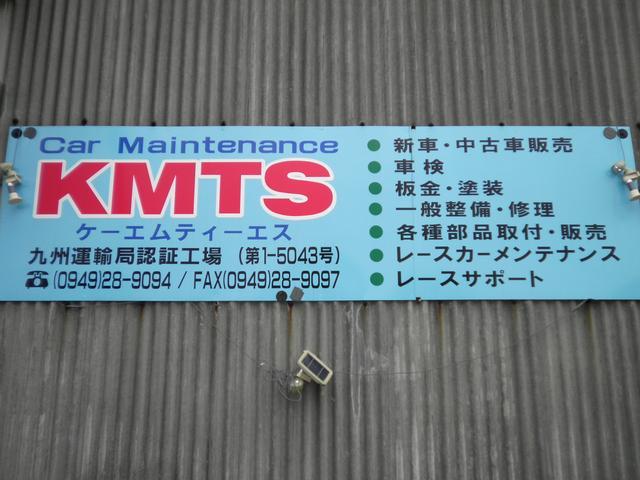 [福岡県]カーメンテナンス KMTS