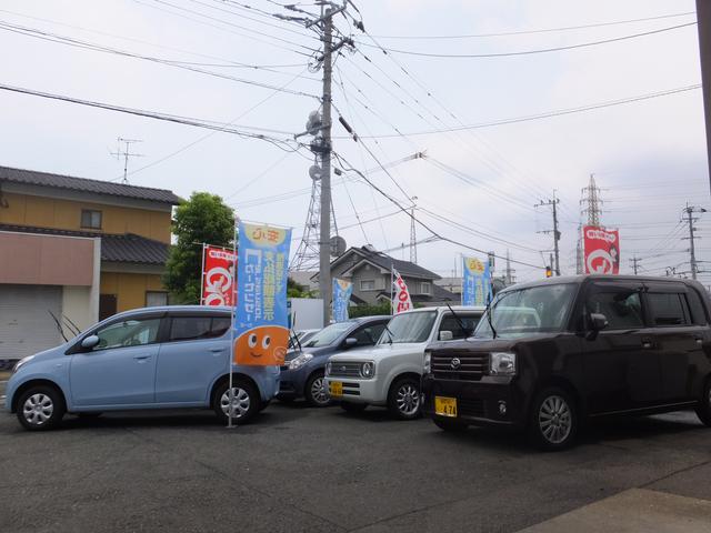 CAR SHOP ZOOM1 カーショップ ズームワン(2枚目)