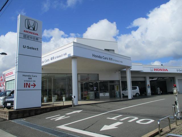 (株)ホンダカーズ福岡オートテラス糸島の店舗画像