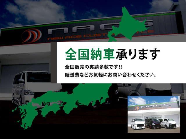 ハイエース・NV350・エブリィ新車コンプリートをお得なプライスにて販売中!カスタム済中古車も有!