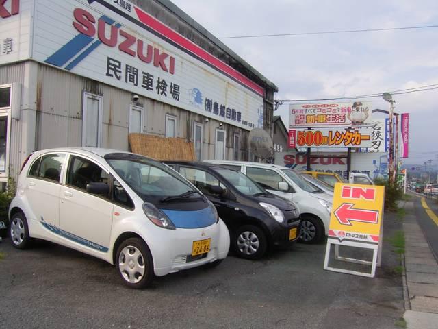 臼杵インターから10分!熊崎バイパス沿いの店舗となります。国土交通省指定工場完備のお店です。