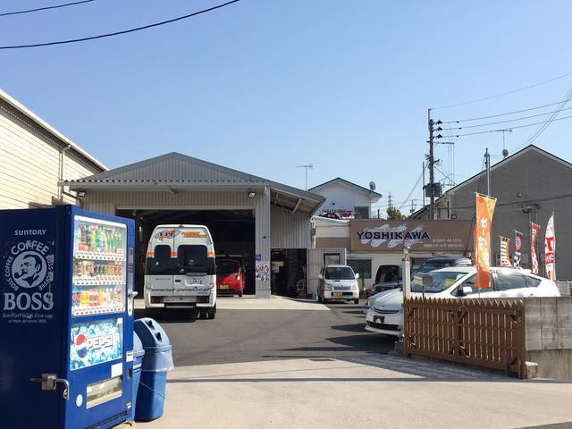 吉川自動車の店舗画像