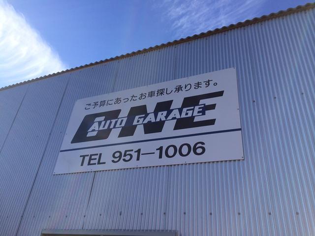 AUTO GARAGE ONE オートガレージワン(1枚目)
