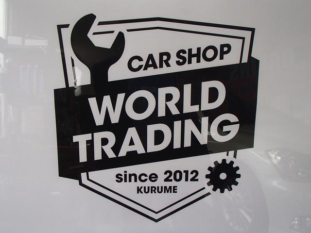 [福岡県]World Trading ワールドトレーディング