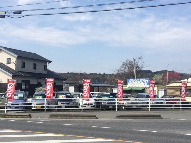 [佐賀県]イケダオート