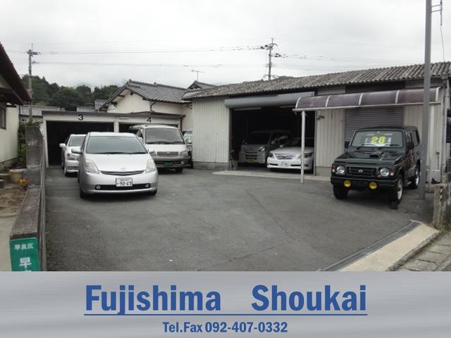 [福岡県]藤嶋商会