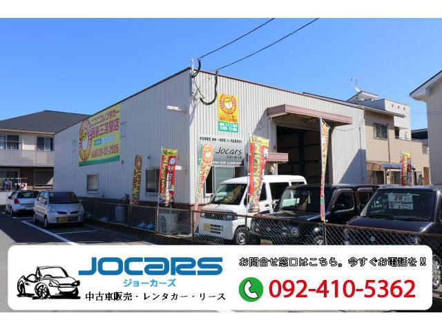 JOCARS ジョーカーズの店舗画像