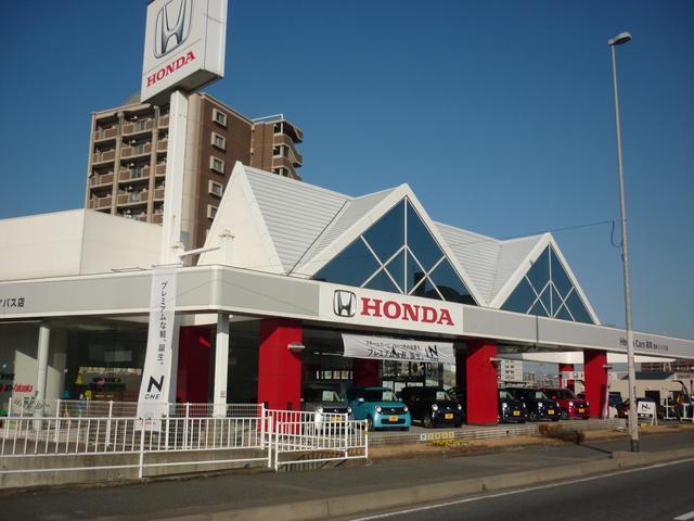 (株)ホンダカーズ福岡 博多バイパス店の店舗画像
