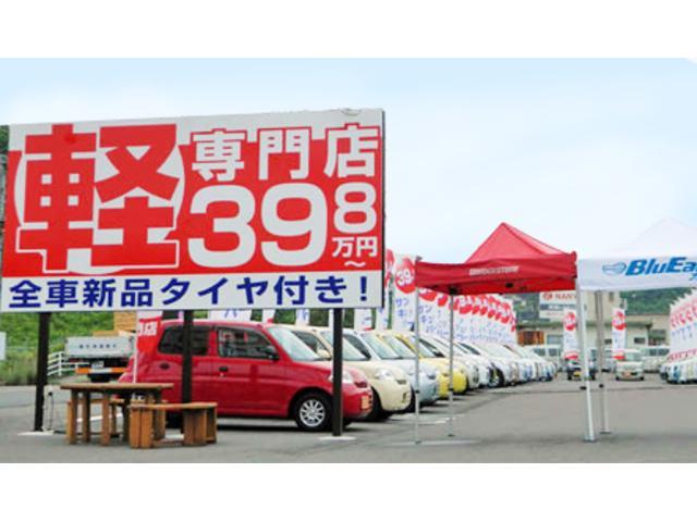 [大分県]軽自動車39.8万円専門店 オート住友自動車