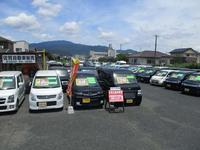 車の卸売りセンター 佐賀自動車販売