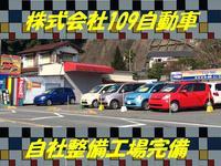 株式会社109自動車