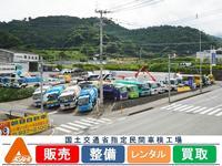 朝日自動車株式会社