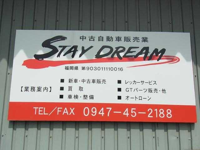 [福岡県]STAY DREAM
