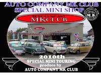 MINI専門店 AUTO COMPANY MK CLUB