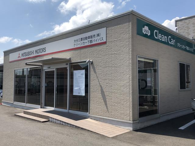 大分三菱自動車販売株式会社 クリーンカー下郡バイパスの店舗画像