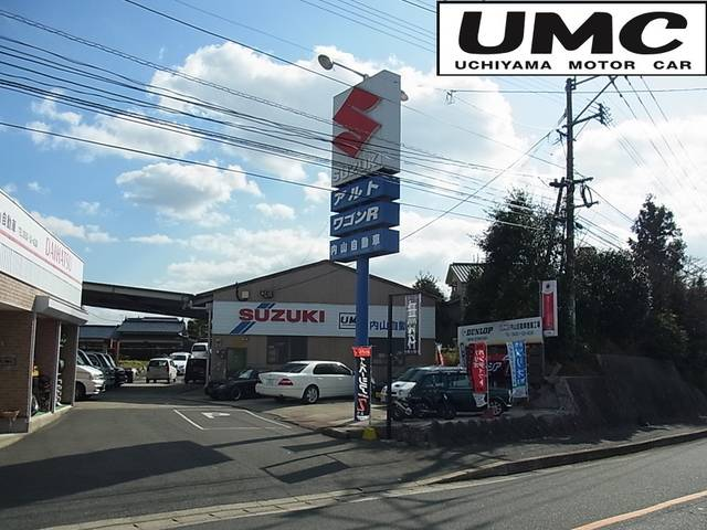 株式会社 UMC 内山自動車の店舗画像