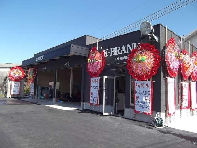 [福岡県]K−BRAND