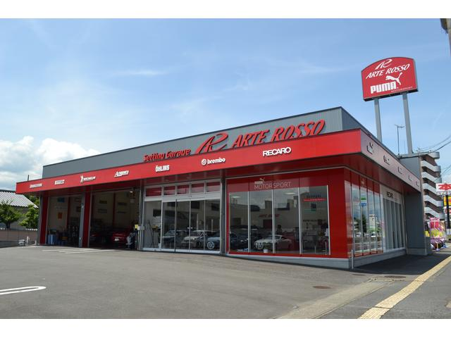 ARTE ROSSO Co.ltd.,の店舗画像