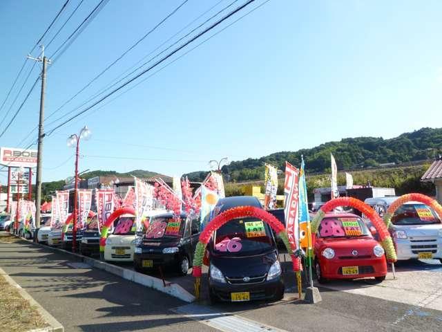 軽自動車中心に総在庫台数は120台オーバー!『バリ安か!』にてとっておきの1台をオススメします!