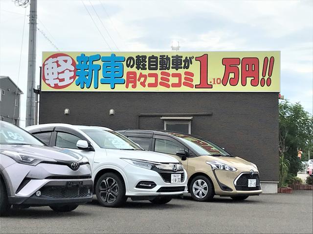 新車に関してはオイル交換無料サービス有!
