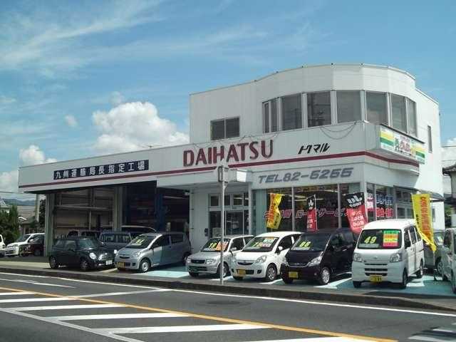 有限会社 トクマルの店舗画像