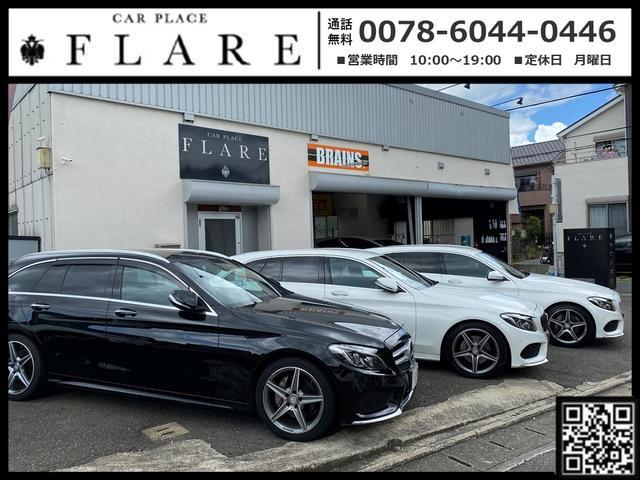 [福岡県]FLARE