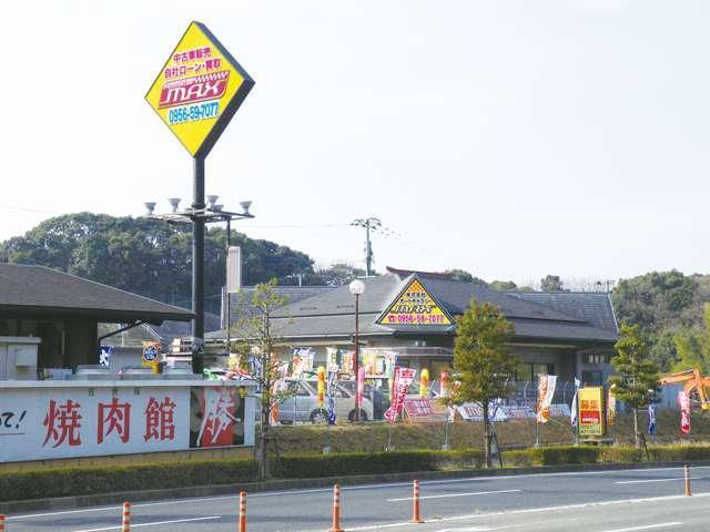 株式会社 オートギャラリーMAX 有福店の店舗画像