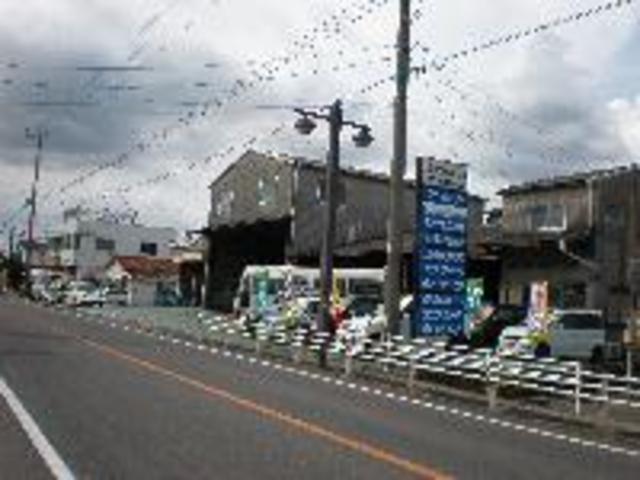 有限会社 嶋田自動車整備工場 本店の店舗画像