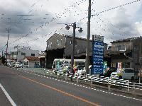 有限会社 嶋田自動車整備工場 本店