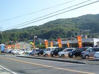 有限会社 嶋田自動車整備工場 J&M AUTO 大村店