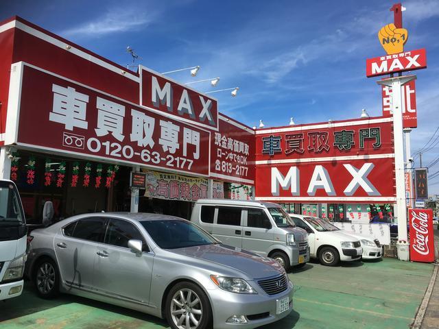 車買取専門 MAX(1枚目)