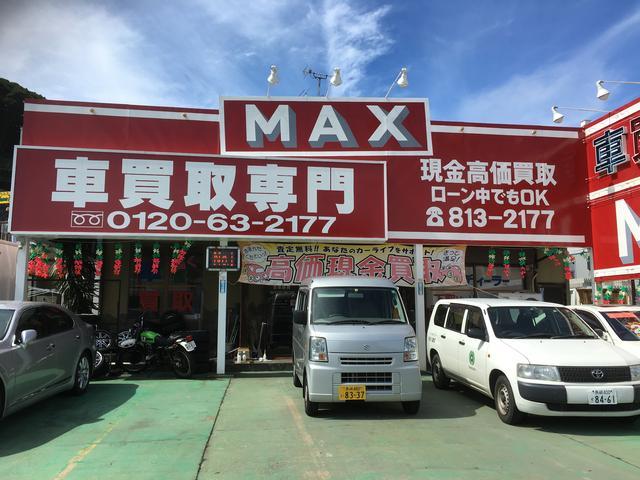 車買取専門 MAX(3枚目)