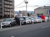 仲原伊藤自動車