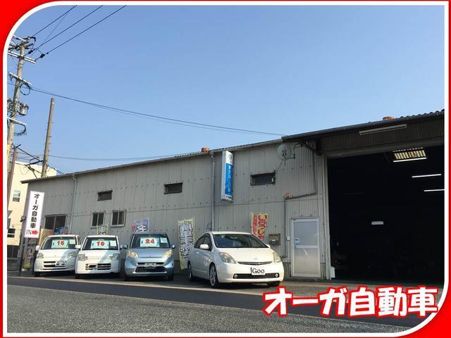 [福岡県]オーガ自動車