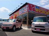 フラット7小倉南店 〜月々1万円から乗れる 月々払い専門店〜