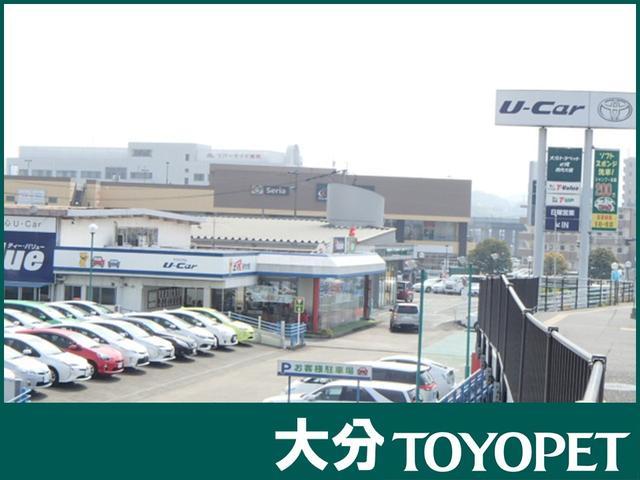 大分トヨペット株式会社 Z−R府内大橋店の店舗画像